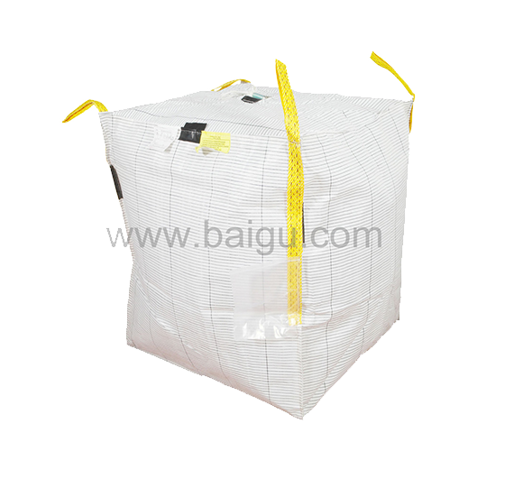 Conductive bags type C